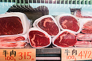 Kobe beef for sale at the Tsukiji fish market, Tokyo, Japan