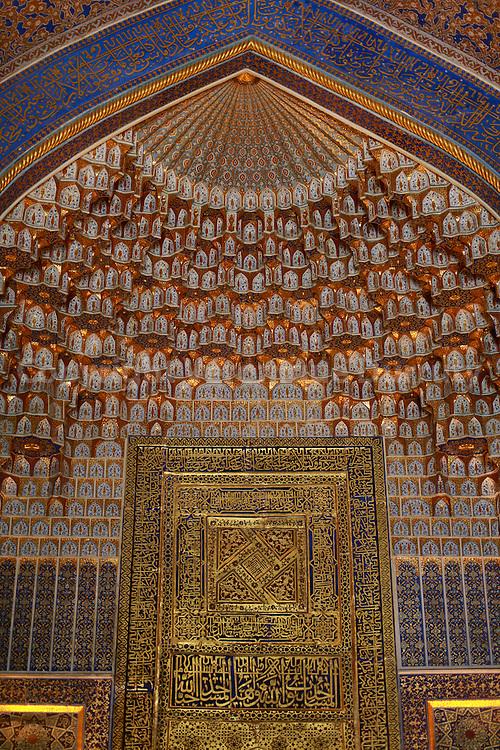 Registan, Samarkand, Uzbekiqtan // Me Registan, Samarcande, Ouzbekistan