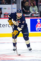REGINA, SK - MAY 18: Sam Steel #23 of Regina Pats warms up with the puck against the Hamilton Bulldogs at the Brandt Centre on May 18, 2018 in Regina, Canada. (Photo by Marissa Baecker/Shoot the Breeze)