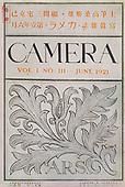 ARS Camera: June 1921