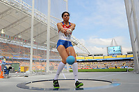 ATHLETICS - IAAF WORLD CHAMPIONSHIPS 2011 - DAEGU (KOR) - DAY 7 - 02/09/2011 - PHOTO : STEPHANE KEMPINAIRE / KMSP / DPPI - <br /> HAMMER - WOMEN - QUALIFICATION - TATYANA LYSENKO (RUS)