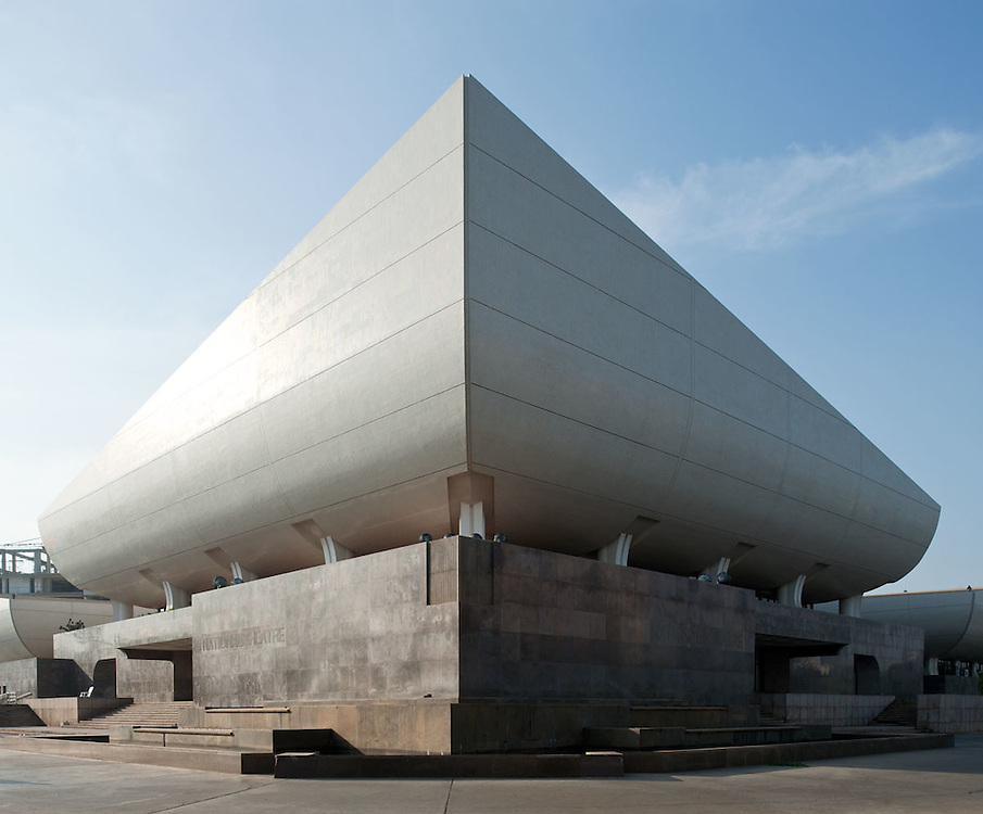 Exteriors of the National Theatre, Accra, Ghana 2011