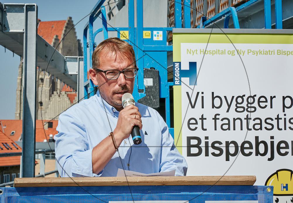 P-hus rejsegilde, parkeringshusrejsegilde, Bispebjerg Hospital