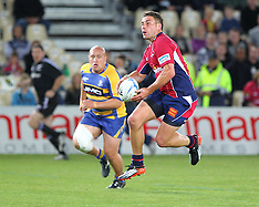 Nelson-Rugby, ITM Cup, Tasman v Bay of Plenty, October 04