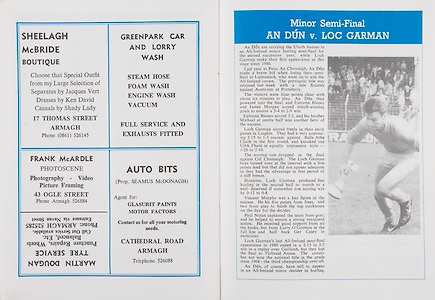 All Ireland Senior Hurling Championship Final,.Galway Vs Offaly,Offaly 2-11, Galway 1-12,.01.09.1985, 09.01.1985, 1st September 1985,.01091985AISHCF,..Sheelagh McBride Boutique, 17 Thomas Street, Armagh, Greenpark Car and Lorry Wash,.Frank McArdle, Photoscene, 43 Ogle Street, .Auto Bits, Cathedral Road, Armagh,.Martin Gougan Tyre Service, .