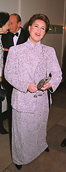 HRH THE CROWN PRINCESS MARIA TERESA OF LUXEMBOURG, at a dinner in London on 30th November 1998.MMK 44
