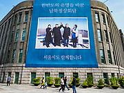 SEOUL, SOUTH KOREA:       PHOTO BY JACK KURTZ