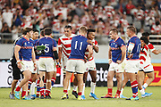 Kotaro MATSUSHIMA (JPN) during the Japan 2019 Rugby World Cup Pool A match between Japan and Russia at the Tokyo Stadium in Tokyo on September 20, 2019.