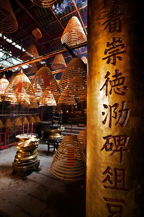 Man Mo Temple, Sheung Wan