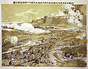 Boxer Rising, China, 1899-1901: Troops of the Eight-Nation Alliance under the command of Japanese Colonel Kuriya, attacking Tianjin (Tientsin), 14 July 1900. Bombardment Explosion Infantry Field Gun Fortress