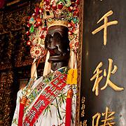 General Hsieh (Lord Lu-Qing) Orthodox Lu-erh-men Temple, Tainan , Taiwan