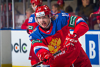 KELOWNA, BC - DECEMBER 18: Kirill Marchenko #12 of Team Russia warms up with a shot on net against the Team Sweden  at Prospera Place on December 18, 2018 in Kelowna, Canada. (Photo by Marissa Baecker/Getty Images)***Local Caption***