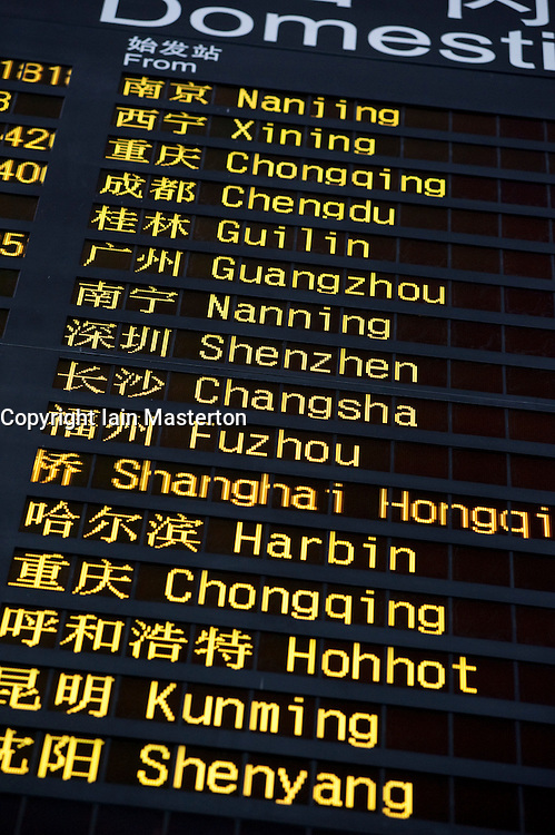 Detail of Domestic Arrivals sign board with Chinese cities at new Terminal 3 at Beijing International Airport in China