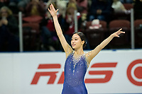 KELOWNA, BC - OCTOBER 26: Ladies bronze medalist, Korean figure skater Young You stands on the ice during medal ceremonies of Skate Canada International held at Prospera Place on October 26, 2019 in Kelowna, Canada. (Photo by Marissa Baecker/Shoot the Breeze)