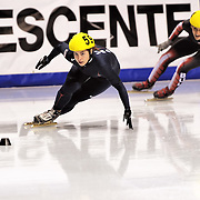 Maria Garcia - US Speedskating Team - Short Track Speed Skating - Photo Archive