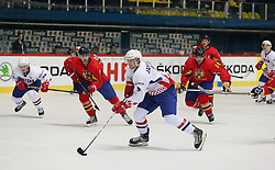 20.04.2016, Dom Sportova, Zagreb, CRO, IIHF WM, Rumaenien vs Kroatien, Division I, Gruppe B, im Bild JANKOVIC Ivan // during the 2016 IIHF Ice Hockey World Championship, Division I, Group B, match between Romania and Croatia at the Dom Sportova in Zagreb, Croatia on 2016/04/20. EXPA Pictures © 2016, PhotoCredit: EXPA/ Pixsell/ Dalibor Urukalovic<br /> <br /> *****ATTENTION - for AUT, SLO, SUI, SWE, ITA, FRA only*****