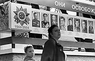 Tiraspol, 15/07/2004: monumenti commemorativi, casa dei Soviet