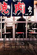 Restaurant in Tsuruhashi/Korea Town.
