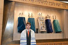 Ethan's Bar Mitzvah 9/20/2014