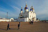 Russie, Siberie, region de Tioumen, Tobolsk, le Kremlin // Russia, Siberia, Tyumen Oblast, Tobolsk, the Kremlin
