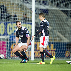 Falkirk v Cowdenbeath, Scottish Championship 31/3/2015