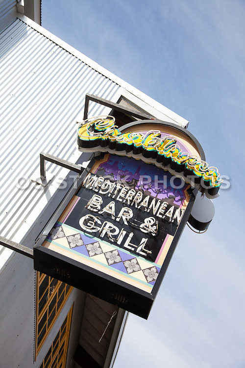 Casablanca Restaurant at Claremont Village Square in Claremont California
