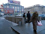 Nowosibirsk/Russische Foederation, RUS, 19.11.07: Die Metrostation am Lenin Platz im Zentrum der sibirischen Hauptstadt Nowosibirsk.<br /> <br /> Novosibirsk/Russian Federation, RUS, 19.11.07: Metro station Lenin Square in the center of the Sibirian capitol Novosibirsk.
