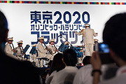 Fanfare by a music band of Tokyo Fire Department perform during the ceremony marking the 3 years to go to the Tokyo 2020 Olympics Games on July 24, 2017 at the Tokyo Metropolitan Government Building, Tokyo, Japan.24/07/2017-Tokyo, JAPAN