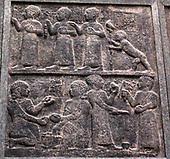 Hittite, Anatolia, 800 BC