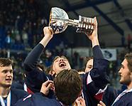 2017 IIHF WMU18