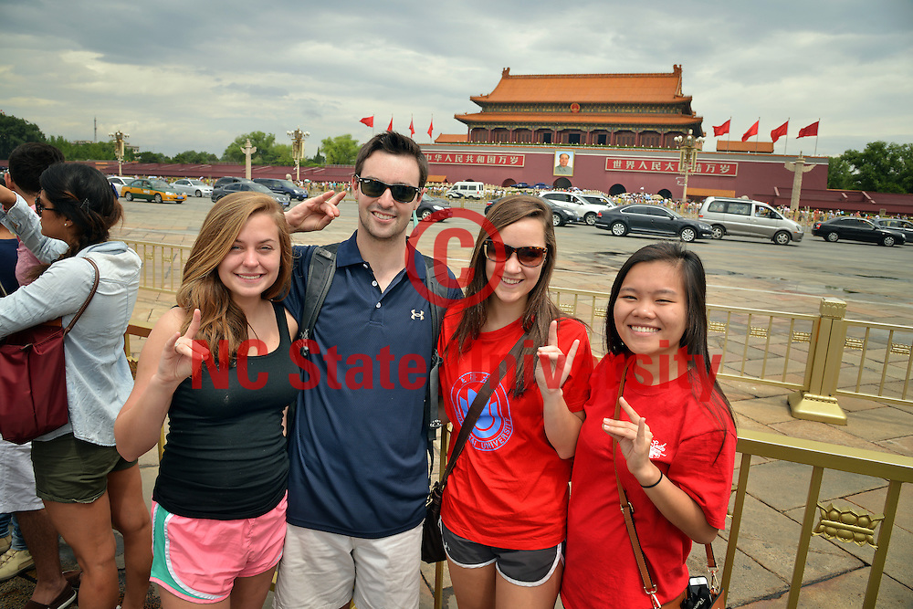 Poole College of Management Study Abroad students at Tiananmen Square in Beijing.