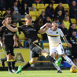 Livingston v Dumbarton | Scottish Championship | 30 September 2017