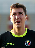 Uefa - World Cup Fifa Russia 2018 Qualifier / <br /> Romania National Team - Preview Set - <br /> Costel Pantilimon