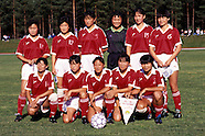 Finland v China 23.7.1991