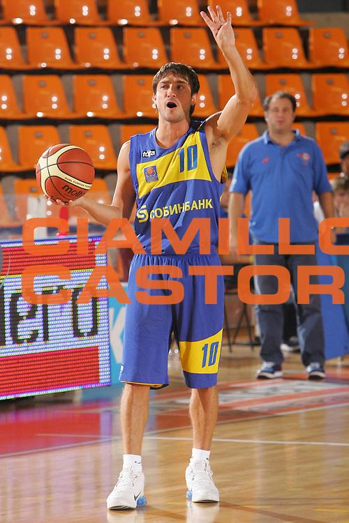 DESCRIZIONE : Udine Memorial Rino Snaidero Precampionato Lega A1 2006-07 Snaidero Udine Khymky Mosca <br /> GIOCATORE : Pozzecco <br /> SQUADRA : Khymky Mosca <br /> EVENTO : Memorial Rino Snaidero Precampionato Lega A1 2006-2007 <br /> GARA : Snaidero Udine Khymky Mosca <br /> DATA : 24/09/2006 <br /> CATEGORIA : Palleggio <br /> SPORT : Pallacanestro <br /> AUTORE : Agenzia Ciamillo-Castoria/S.Silvestri