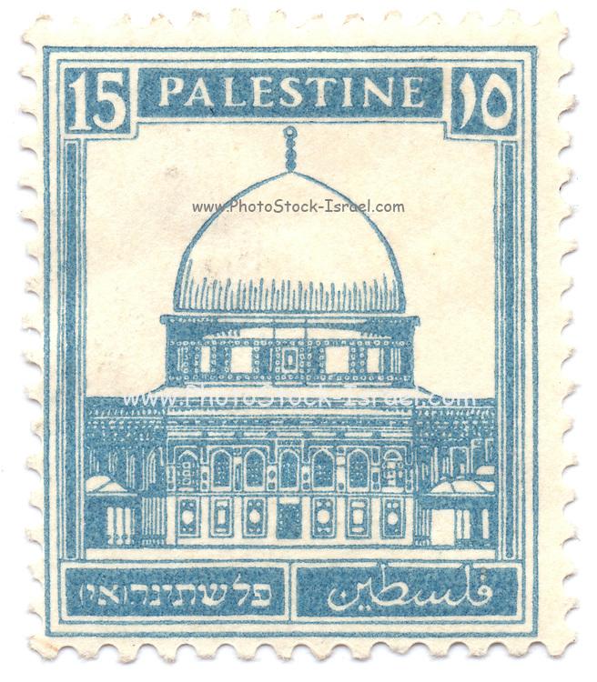 Palestine (British Mandate) pre 1948 stamp. Blue Dome of the rock