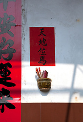 Joss Sticks outside entrance to home, Yangshuo, China.