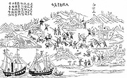 Second Opium War - 1856-1858. Chinese depiction of the engagement between the British and Chinese at Fatsham Creek on Canton river.  British wood engraving.