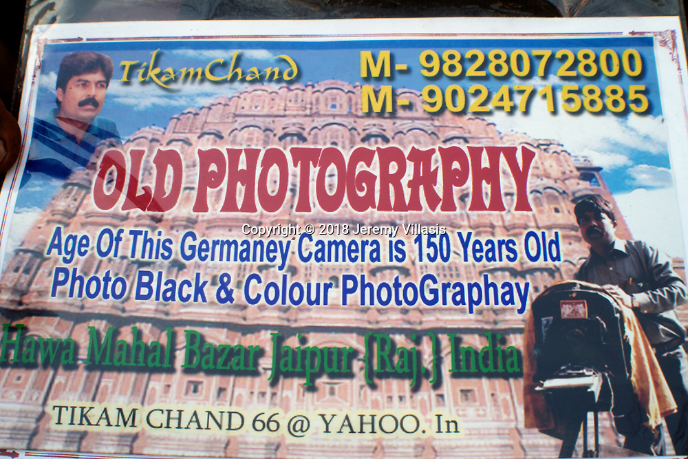 """The sign to Tikam Chand's """"studio"""" located just outside Hawa Mahal in Jaipur, India."""