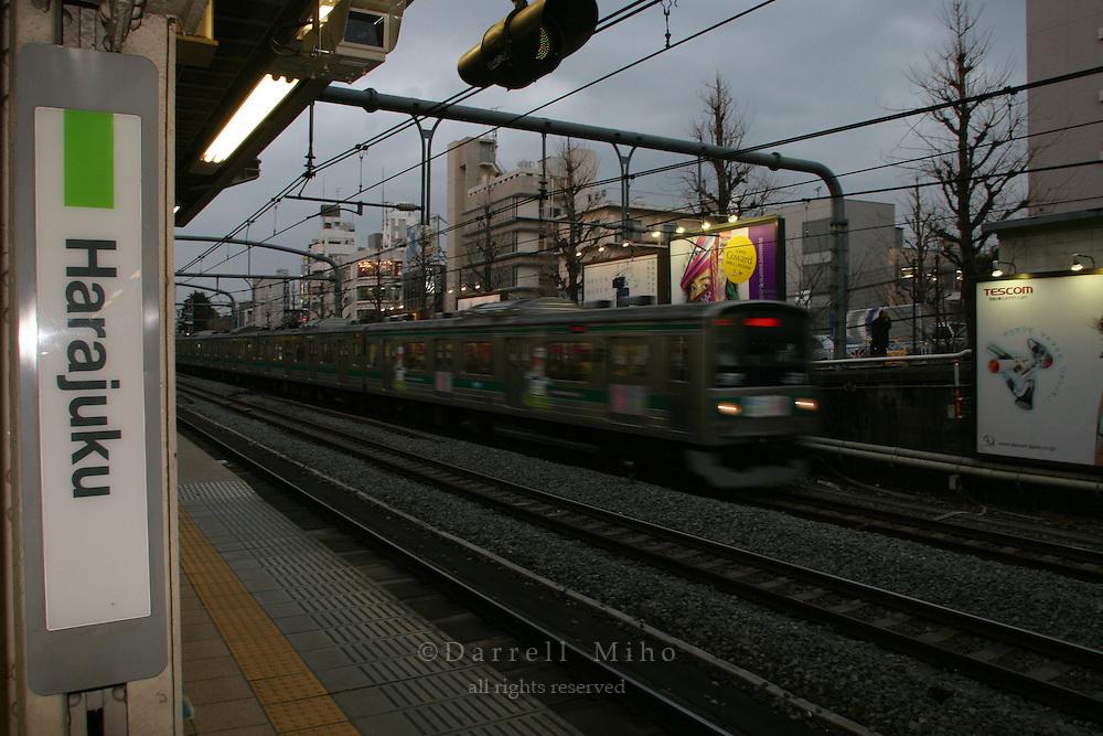 Mar 7, 2006; Tokyo, JPN; Harajuku.Harajuku train station...Photo credit: Darrell Miho