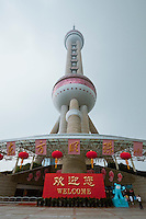 Oriental Pearl in Shanghai China