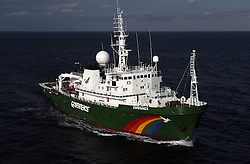 ATLANTIC OCEAN 21NOV14 - Greenpeace ship Esperanza in the Atlantic Ocean off the coast of Senegal.<br /> <br /> <br /> <br /> jre/Photo by Jiri Rezac / Greenpeace<br /> <br /> <br /> <br /> © Jiri Rezac 2014