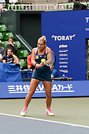 SEPTEMBER 21: Dominika Cibulkova of Slovakia competes against Naomi Osaka of Japan during women's singles match day three of the Toray Pan Pacific Open at Ariake Colosseum on September 21, 2016 in Tokyo, Japan 21/09/2016-Tokyo, JAPAN
