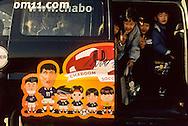 Football in south korea///Football en coree du sud///training of the best young teams. football private school , dr Chaboom Keun.  Séoul  Korea   entrainement des meilleurs jeunes; école de football privee dirigé par CHABOOM KEUN ancien  joueur de l équipe de Frankfurt   Séoul  coree  ///R20136/    L0006908  /  P105219