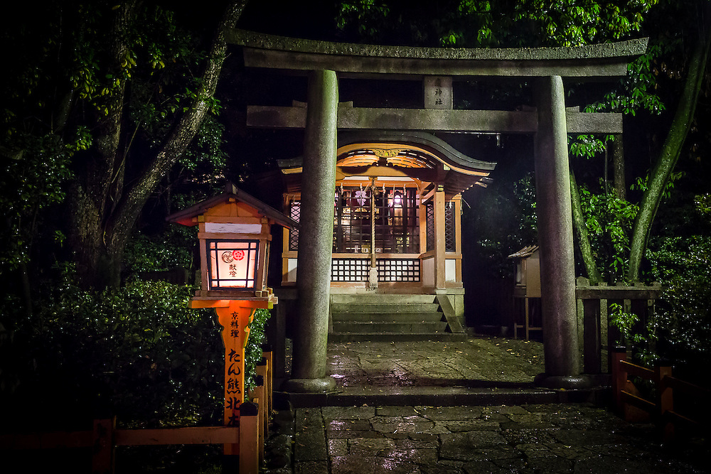 Yasaka Shrine is a Shinto shrine in the district of Gion.