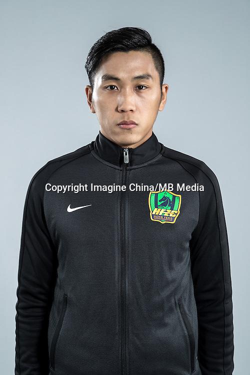Portrait of Chinese soccer player Liu Hao of Guizhou Hengfeng Zhicheng F.C. for the 2017 Chinese Football Association Super League, in Guiyang city, southwest China's Guizhou province, 23 February 2017.