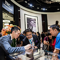 IWC Booth - Activities - Day 2