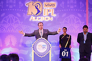 Vivo Indian Premier League 2017 Auction