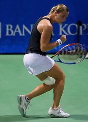 Anastasiya Yakimova of Belarus at 2nd Round of Singles at Banka Koper Slovenia Open WTA Tour tennis tournament, on July 22, 2010 in Portoroz / Portorose, Slovenia. (Photo by Vid Ponikvar / Sportida)