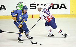 18.04.2016, Dom Sportova, Zagreb, CRO, IIHF WM, Ukraine vs Kroatien, Division I, Gruppe B, im Bild LJUBIC Marko // during the 2016 IIHF Ice Hockey World Championship, Division I, Group B, match between Uraine and Croatia at the Dom Sportova in Zagreb, Croatia on 2016/04/18. EXPA Pictures © 2016, PhotoCredit: EXPA/ Pixsell/ Sanjin Strukic<br /> <br /> *****ATTENTION - for AUT, SLO, SUI, SWE, ITA, FRA only*****